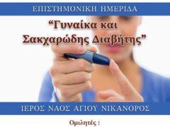 afisa_protypo