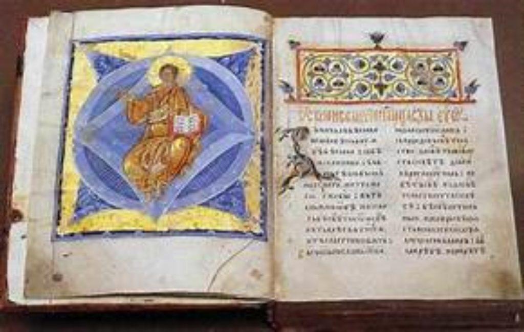 Το Ευαγγέλιο της Παρασκευής 6 Σεπτεμβρίου 2019 – Ανάμνηση Θαύματος  Αρχαγγέλου Μιχαήλ στις Χωναίς - Άγιος Νικάνορας - Ιερός Ναός Αγίου  Νικάνορος Καστοριάς
