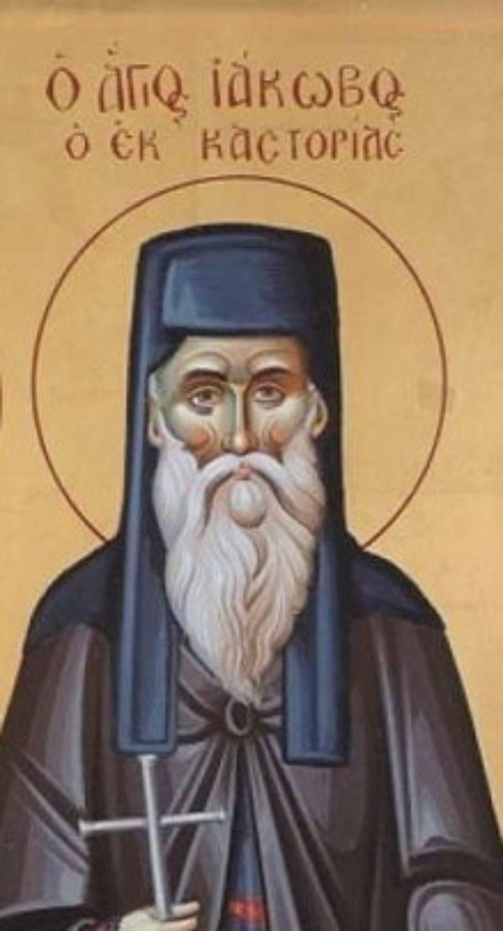 kastoria_agios_iakovos-1