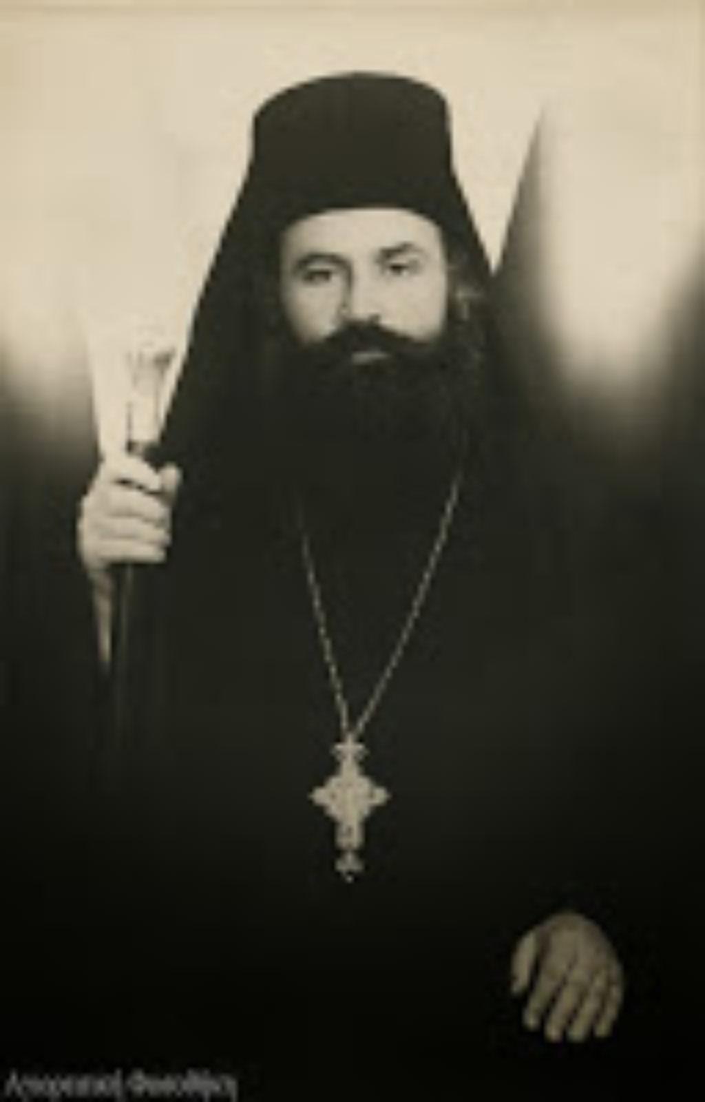 3 Vissarion igoumenos Grigoriou (1912-1974)